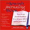 Jewish Journaling Book cover